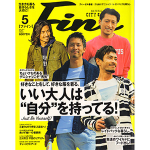 Fine表紙HP