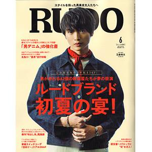 RUDO6 表紙