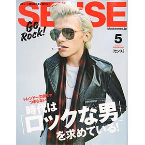 SENSE5表紙