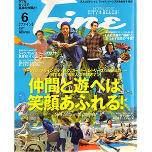Fine6表紙
