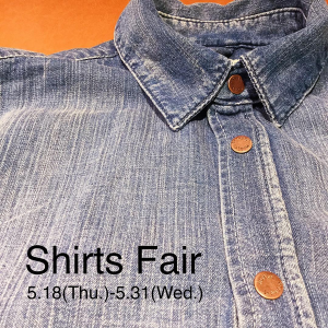 shirtsfair
