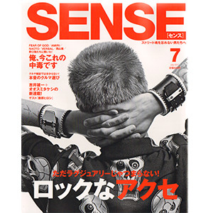 SENSE7月号 表紙HP