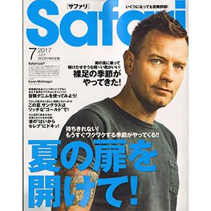 Safari表紙HP