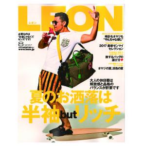 LEON8 表紙HP