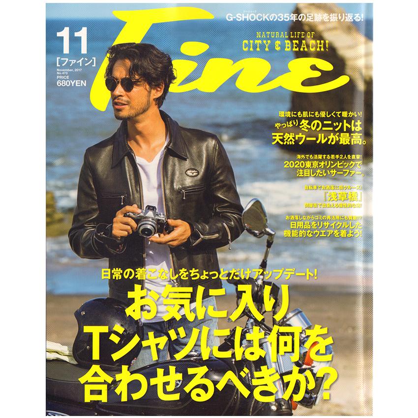 FINE 11表紙HP