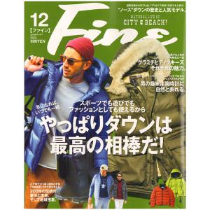 Fine表紙