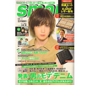 smart224 表紙HP