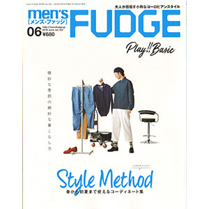 Men's FUDGE6表紙HP