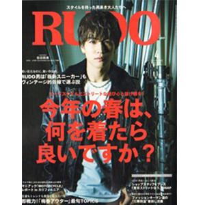 RUDO224 表紙HP