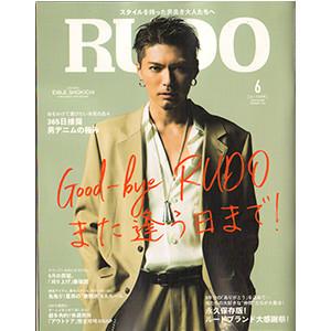 RUDO6表紙HP