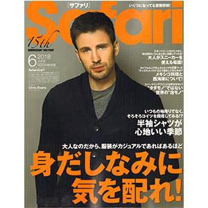 Safari6表紙HP