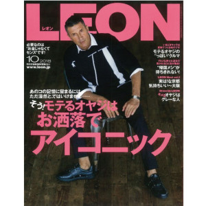 LEON-10月号